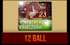 royal1688-12-ball-1