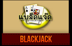 royal1688-blackjack