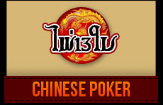 royal1688-chines-poker