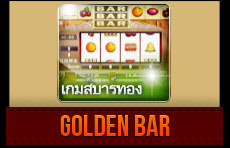 royal1688-golden-bar