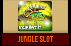 royal1688-jungle-slot (1)