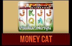 royal1688-moneycat