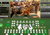855crown-casino-online-sicbo
