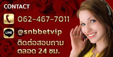 ruby888 contact